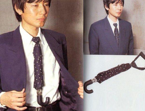 Invenzioni-Giapponesi-Assurde-9